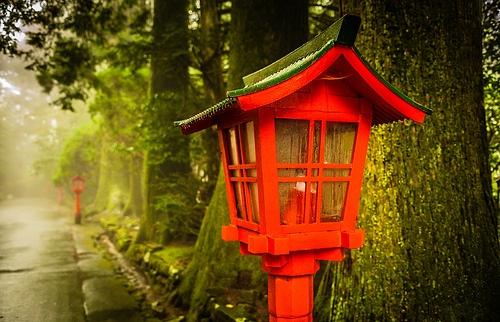 Lamp in Hakone
